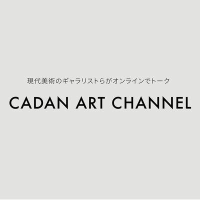 CADAN Art Channel Report